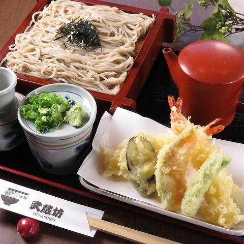 塚口駅から徒歩5分とアクセス抜群★ 絶品の定食をぜひご賞味ください♪