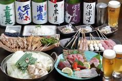 餃子 串カツ もつ鍋 旬 トキのコース写真