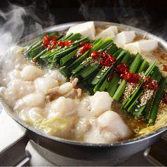 料理メニュー写真金鍋(ヘルシー豆乳味噌風味)
