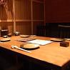 八吉 横浜西口店のおすすめポイント1