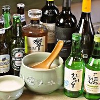 韓国焼酎やマッコリ、ワインなどドリンク豊富♪