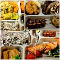 ◆◇仕出し料理のご注文も受付中◇◆