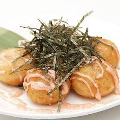 出汁たこ焼き(6個) ★明太ソースマヨ