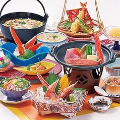 津島 甲羅本店のおすすめ料理1