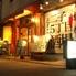 二子5丁目酒場 溝の口高津駅前のロゴ