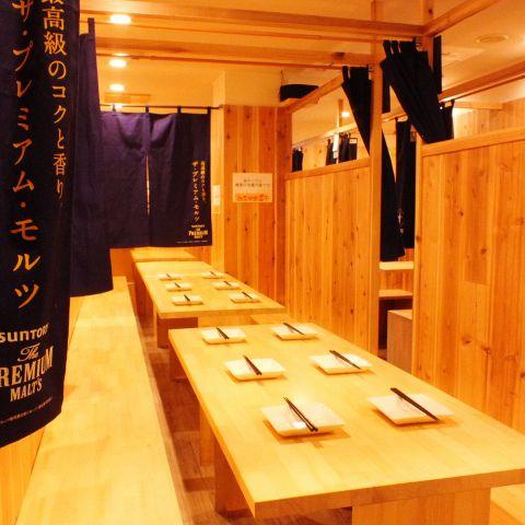 串かつ たこ焼き 王子 京都木屋町店|店舗イメージ3