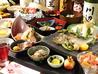 和食・洋食キッチン さくらのおすすめポイント2