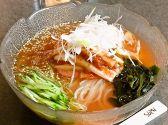 炭火焼肉 壽 SUMIのおすすめ料理3
