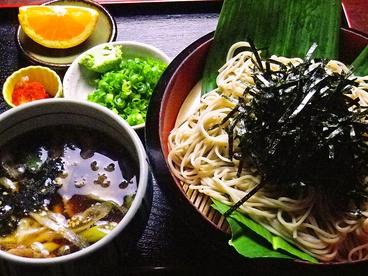 福寿亭本店のおすすめ料理1