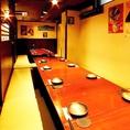 ご宴会用のお部屋もご用意しております。半個室、テーブル、掘りごたつのお席など様々なお席をご用意しております。