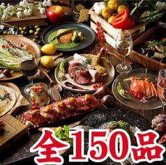 北彩亭 札幌店のコース写真