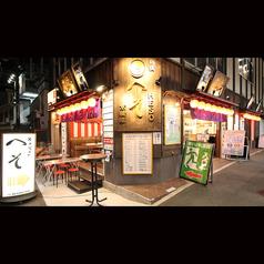 外呑 立呑 座呑処 新橋へそ 京橋店の写真