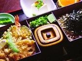 福寿亭本店のおすすめ料理2
