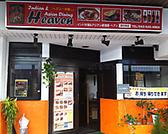 Heaven 東中神の雰囲気3