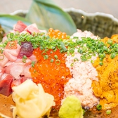 一砂 立川店のおすすめ料理2