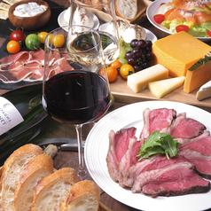 Wineバル ワインの森の写真