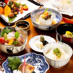 京料理 うを友のおすすめ料理1