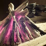 """新鮮食材を""""原始焼き""""で※遠赤外線で旨味を凝縮致します"""