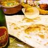 インド・ネパール料理 ニュー アンナプルナのおすすめポイント1