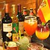 スパニッシュ レストラン チャバダ Spanish restaurant CHAVDAのおすすめポイント2