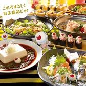 柚柚 yuyu 水戸南口店の写真