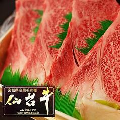 肉どうらく 溝の口のおすすめ料理1