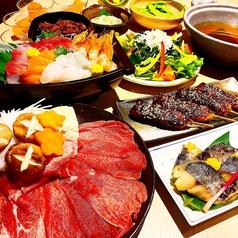 肉と海鮮 個室居酒屋 魚ずみ うおずみのコース写真
