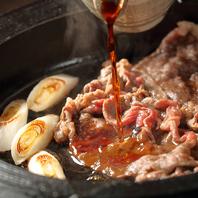 特製割下に特選肉で作る【牛すき焼き鍋】は絶品の一言!