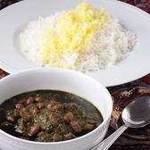 ペルシャレストラン MADARのおすすめ料理3