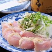 トタン屋本舗 JUICHI じゅいちのおすすめ料理2