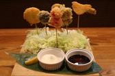 しちりん居酒屋 よっしゃ 富山店のおすすめ料理3