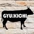 肉屋の台所 渋谷東急本店前店のロゴ