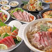 魚鮮水産 三代目網元 大宮西口店の写真