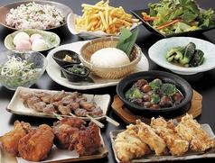 鳥彩々 大宮東口仲町店のおすすめ料理1