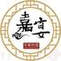 中華料理 嘉宴 糀谷店のロゴ