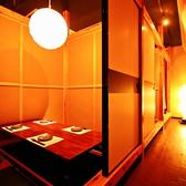 情緒ある扉付き個室を多数ご用意♪少人数~団体様までご利用頂けます◆新宿×個室居酒屋◆
