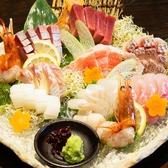 一砂 立川店のおすすめ料理3