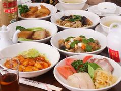 中華料理 やまこ飯店の写真