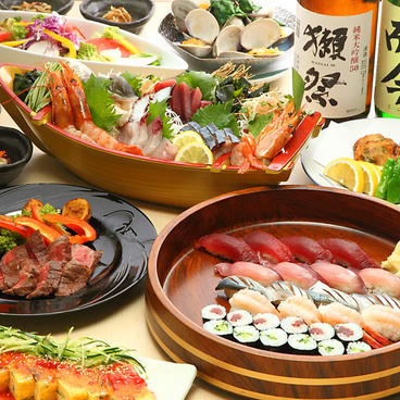 寿司 天然や 大船店のおすすめ料理1