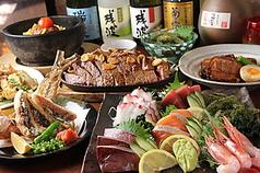 海人 うみんちゅ 大山店の写真