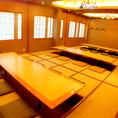 パテーションを外せば30名様まで収容可能な広々とした大部屋にもなりますので、各種宴会にもどうぞ。