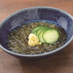 料理メニュー写真【岩手県産】手削りとろろ昆布の三杯酢