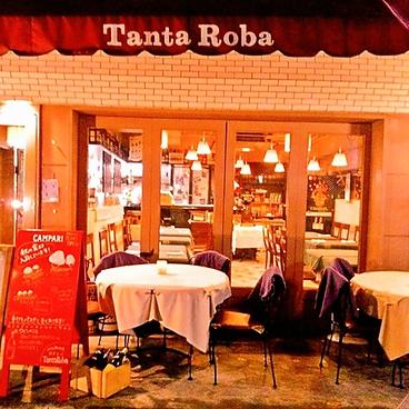 Tanta Robaの雰囲気1