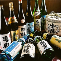 ここでしか飲めない四国銘酒の数々!