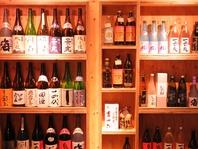 人気の地酒から珍しい希少種まで