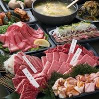 美味しいお肉をコースで堪能!