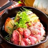 肉 イタリアン ニクジュウハチのおすすめ料理2
