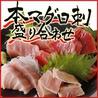 海鮮居酒屋 鮨のえん屋 中野北口店のおすすめポイント2