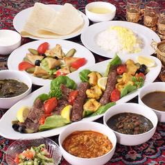 ペルシャレストラン MADARの写真