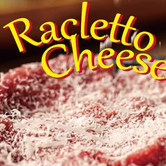 花畑牧場産 ラクレットチーズかけ放題 国産馬肉ユッケまみれ 炙り